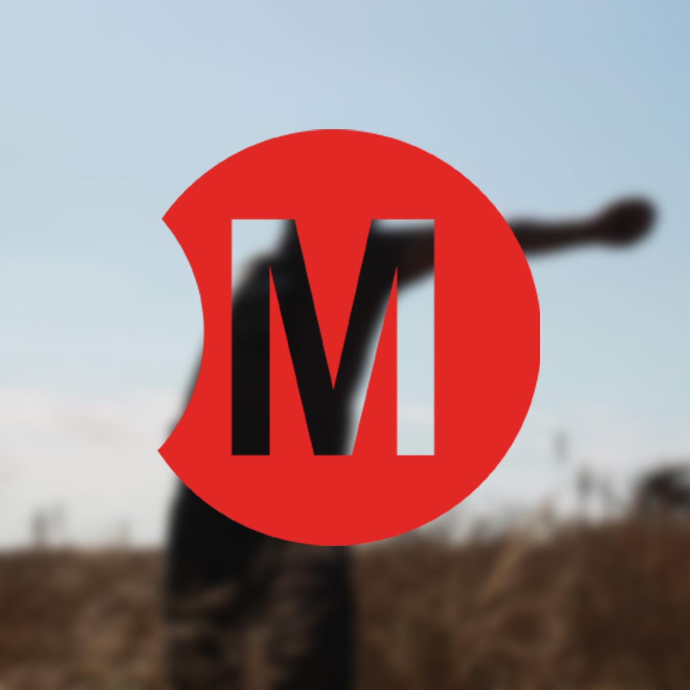 Mmalist