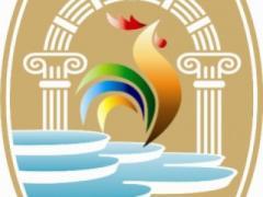 denizli-valiligine-yeni-logo