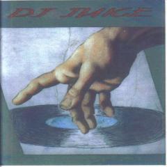 DJ_Juice,_logo[1]