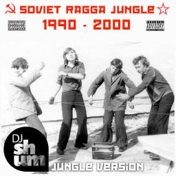 Soviet Ragga Jungle 90's