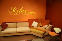 Lounge & Relax 1@Yeke