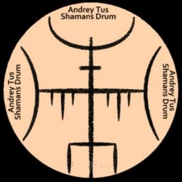 Shamans Drum vol 41