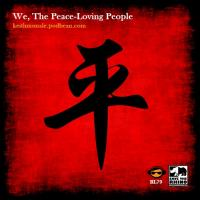 We, The Peaceful People (Funky Lounge Mix)