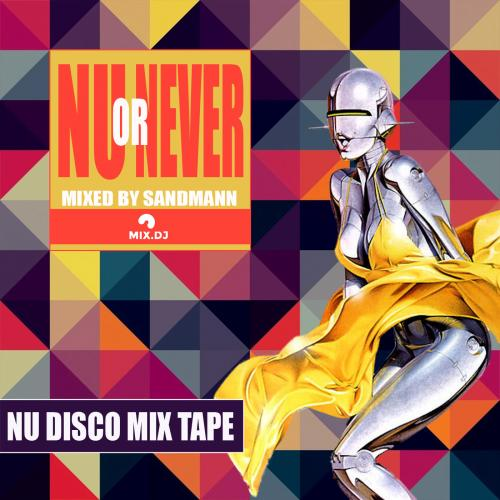 NU or never