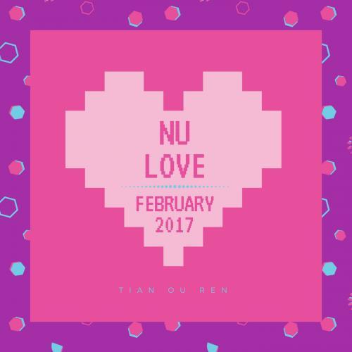 NU LOVE - FEBRUARY 2017