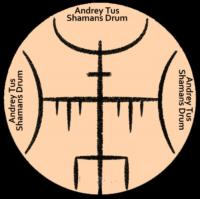 Shamans Drum vol 72