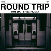 Russia - Special Mix Vol.1