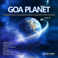 Goa Planet Vol 1 - Various Artists