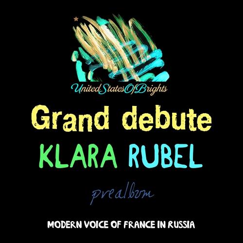 Klara Rubel - Grand Début (EP megamix)