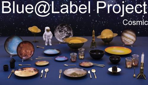 Blue@Label Project (Cosmic)