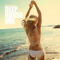 Deep House - February 2018