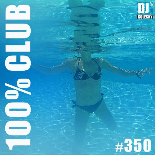 100% CLUB episode 350