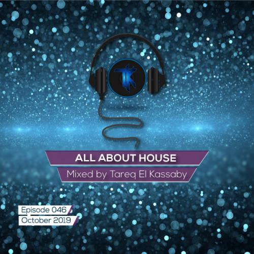 All About House 046