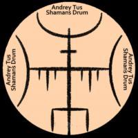Shamans Drum # 107